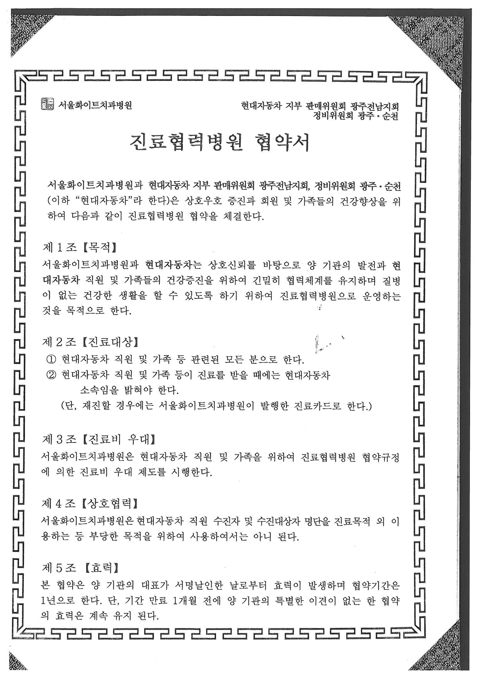서울화이트.jpg