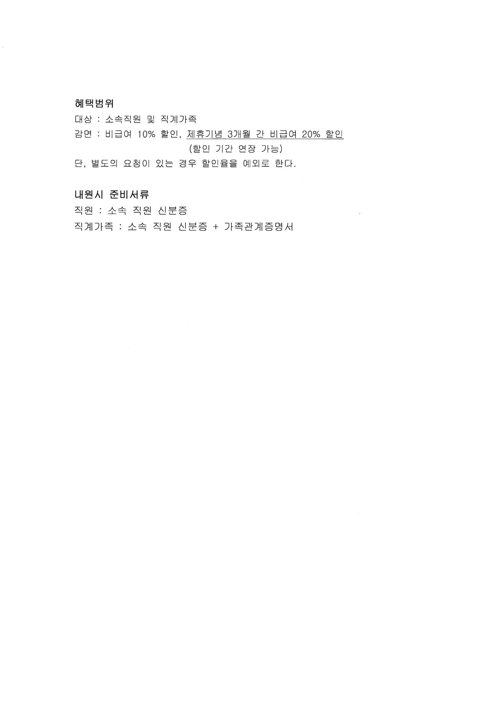 자생한방 (2).jpg